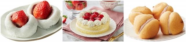 經典重現:草莓卡士達蛋糕 159元、日式草莓大福 55元(2入)、草莓空氣蛋糕 59元(4入)