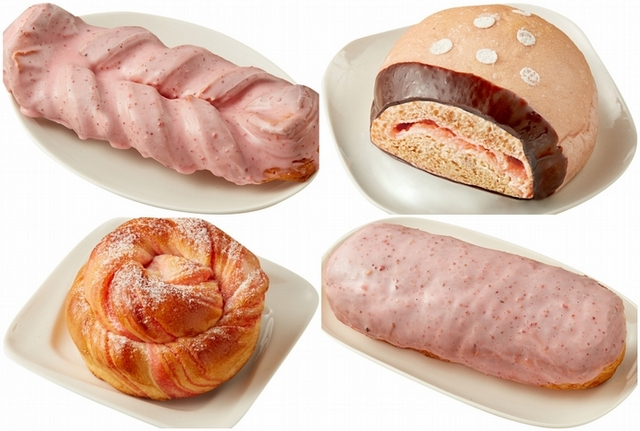 全聯阪急麵包只要 30元!買好買滿趁這天