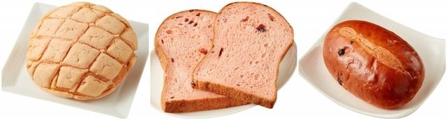 吳寶春聯名款:粉紅莓果吐司 55元(2片)、可可莓莓麵包 45元、粉漾菠蘿麵包 45元