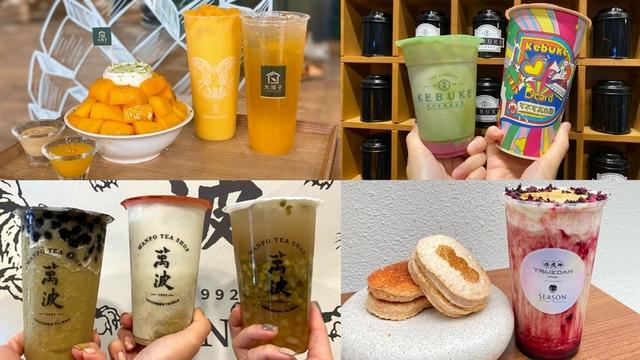 手搖新品懶人包抹茶、芒果、綠豆、莓果系列飲品濃郁清爽通通有!