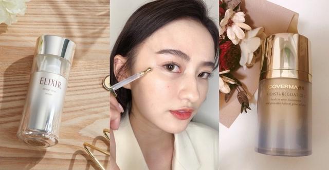 化妝台大換季就趁這時候,保濕粉底與眼部,三大換季重點缺一不可