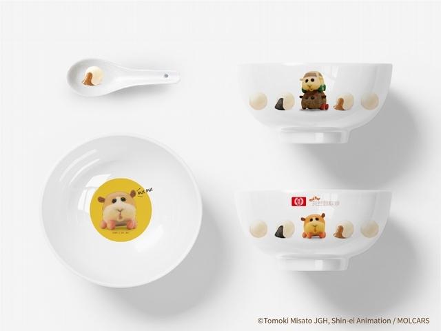 限定陶瓷湯碗組 699元