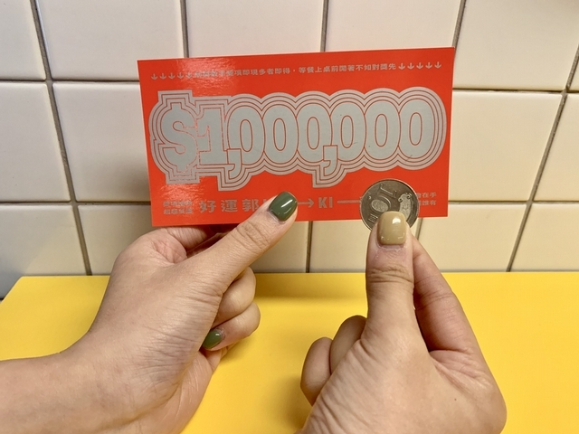 以 007 皇家夜總會為發想的籌碼店卡、骰子立體招牌與四處可見的惡趣味標語,一定要來打卡!