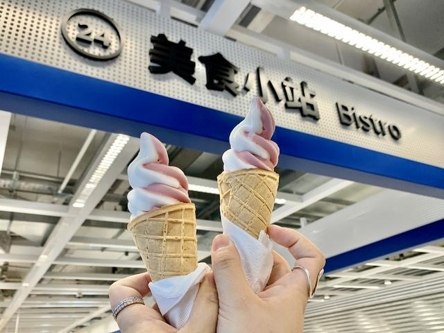 荔枝玫瑰覆盆子霜淇淋 20元