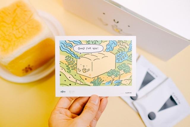 2.  CAFE!N × SAKImoto嵜本「濃情吐司禮盒」680元