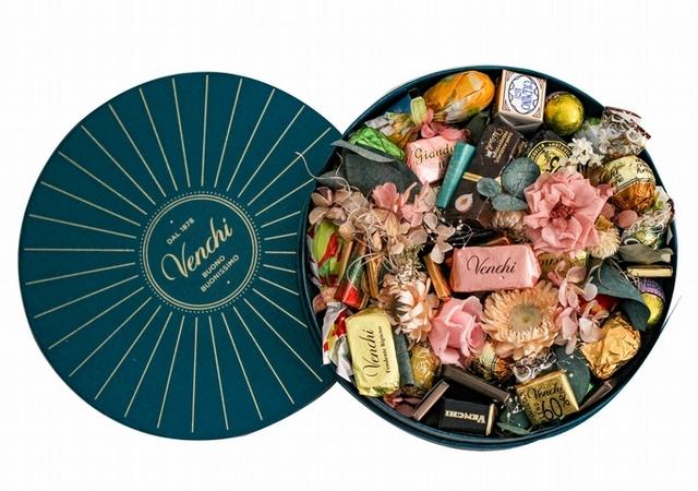 粉玫瑰放巧克力花禮 2,750元