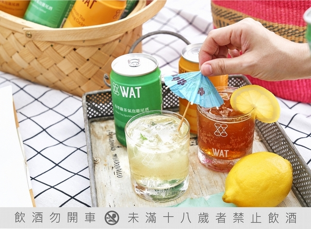 WAT 冷萃綠茶氣泡雞尾酒