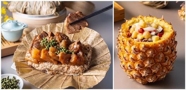 西華飯店「犇牛粽」1,688元、「粽旺所歸」660元