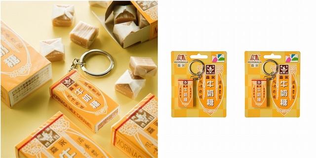 森永牛奶糖3D造型悠遊卡