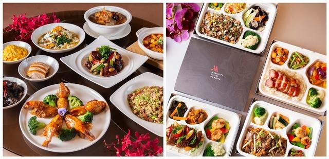 萬豪酒店:豪華級宴客組、6款單人餐盒