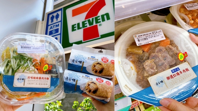 7-11 X請客樓5款星級料理  名菜「魚子燒豆腐、紅燒牛腩筋、酸辣涼皮」延伸餐點百元內就吃得到!