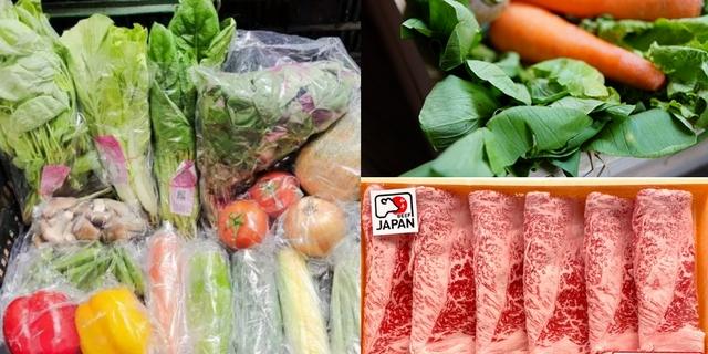 防疫蔬果箱、生鮮肉品這裡訂!14家新鮮蔬菜水果、優質肉品外送到家,北中南部分宅配到府
