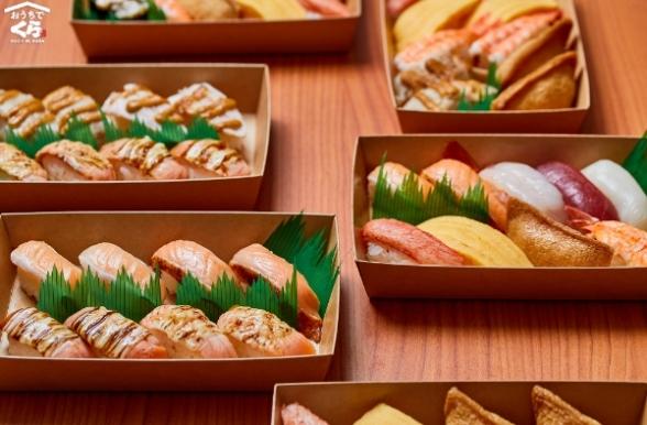 6. 藏壽司:首賣KURA外帶餐盒、外帶贈柯南扭蛋一顆