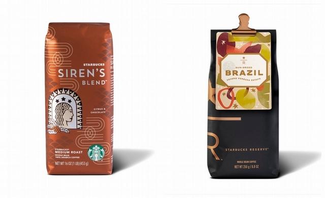 圖為:女神詠嘆咖啡豆、典藏日曬巴西伊西德羅佩雷拉咖啡豆