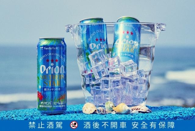 3. 沖繩 Orion:奧利恩南方之星生啤酒