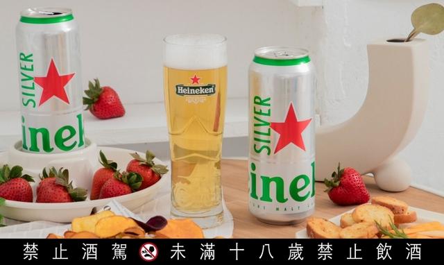 5. 海尼根:Silver 星銀啤酒 47元 / 330 ml、66元 / 500ml