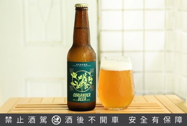 1. 啤酒頭釀造:香菜啤酒  180元