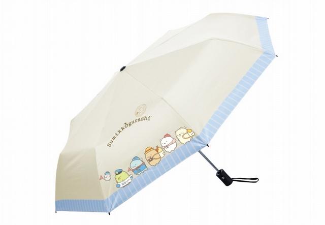4. 一起出遊吧 摺疊自動傘