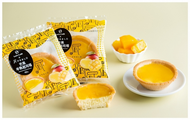 聯名全家推出:PABLO芒果半熟起司塔、PABLO杏桃起司奶酪 單個42元