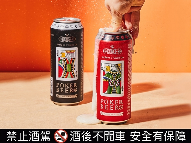 國王撲克啤酒 Queen 69元