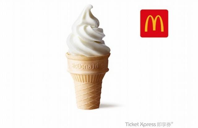 麥當勞蛋捲冰淇淋1元瘋搶,共計50萬份。
