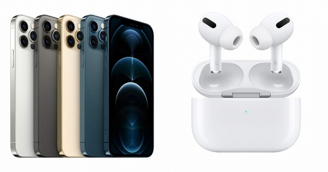 通通下殺1折!iPhone 12 Pro Max 256GB 4,140元、APPLE AirPods Pro 799元