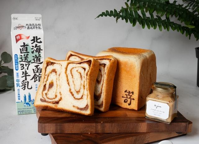 極花生榛果生吐司 340元 / 日規1斤、140元 / 片