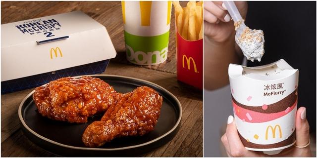 麥當勞「韓風炸鷄腿、蕎麥芝麻冰炫風」6/30升級開賣!3大外送平台直送到家