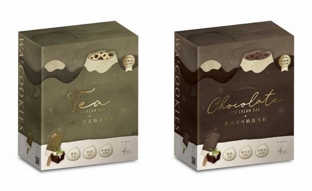 WA!COOKIES-鐵觀音濃奶茶雪糕、WA!COOKIES-伯爵可可奶蓋雪糕