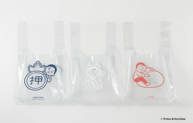 Pinkoi x Noritake PVC 透明手提袋