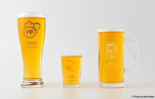 Pinkoi x Noritake 啤酒杯套裝