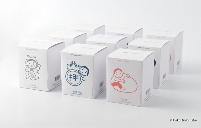 Pinkoi x Noritake濾掛式咖啡(10入)