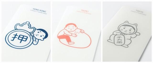 Pinkoi x Noritake 口罩收納夾 / 多用途收納夾