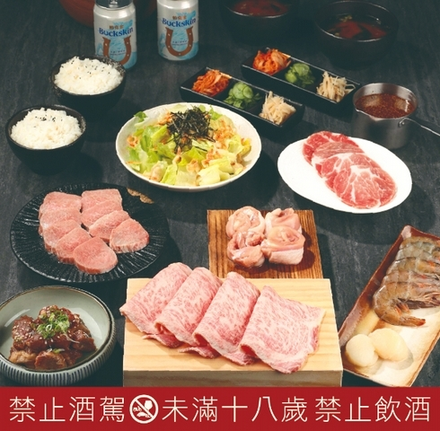 日式燒肉雙人套餐