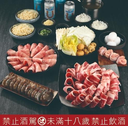 豪華火鍋四人套餐