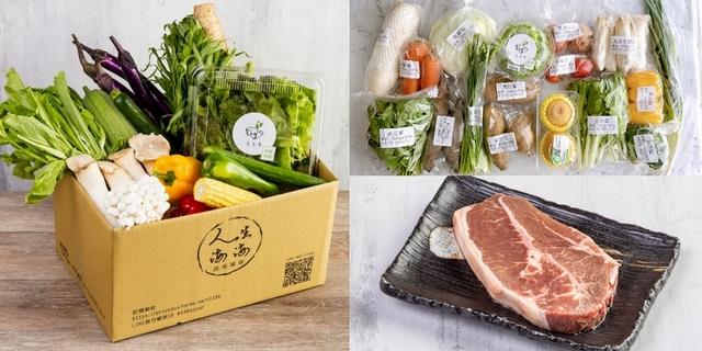 買菜不限金額送牛排!胡同「防疫蔬菜箱」提供自由選菜、組合販售,雙北專車宅配到府好安心
