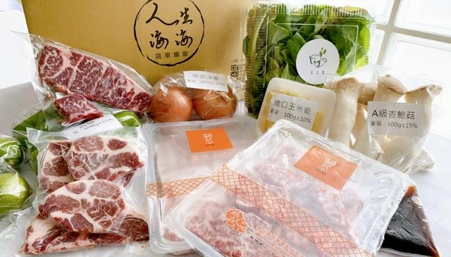 燒肉蔬菜箱 2,405元