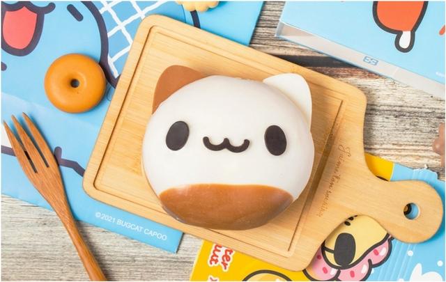 奶泡貓甜甜圈 75元