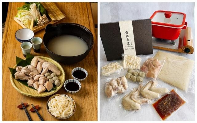 台北鳥喜 特選雞白湯火鍋禮盒 1,200元(兩人份)