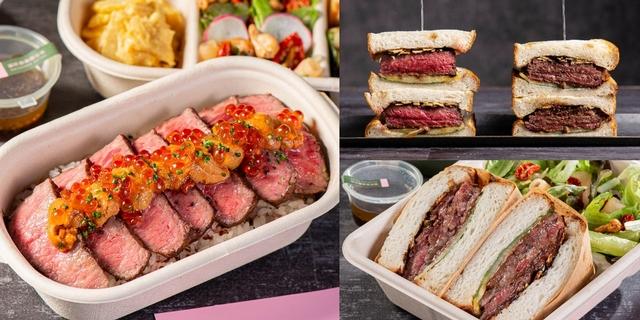 信義區人氣餐廳「燒肉中山」外帶外送餐盒好療癒!海膽安格斯牛小排、和牛牛排鳥取吐司4款餐點,建議吃貨通通打包