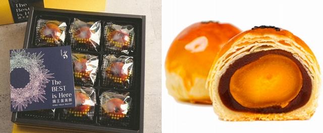 吳寶春 國王蛋黃酥禮盒 780元