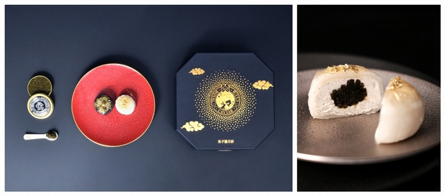 Royal Caviar Club 皇家奢華魚子醬月餅禮盒 3,980元(6入)