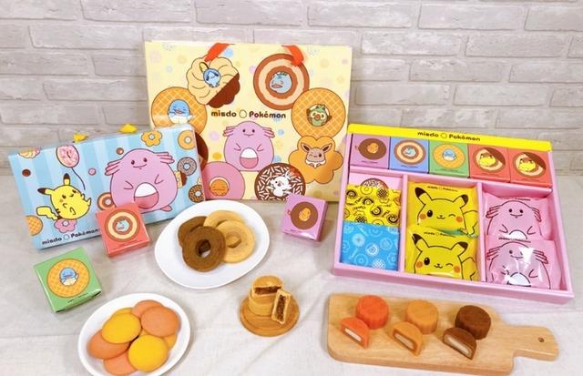 Mister Donut X Pokémon 寶可夢中秋小禮盒 520元、寶可夢中秋大禮盒 800元