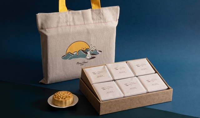 微熱山丘 鳳梨奶黃月餅禮盒 750元(6入)