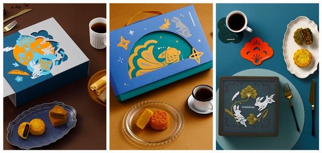 星巴克 月光交響曲 1,280元、月光小夜曲 680元、月光寶盒 2,280元