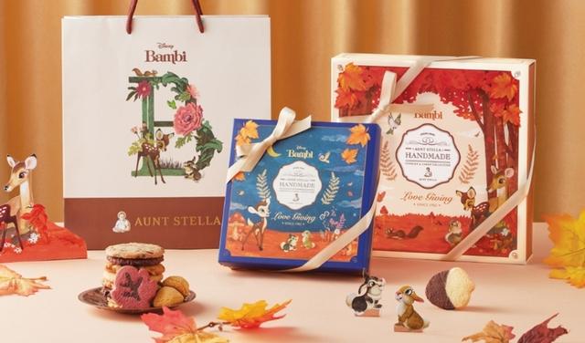 Aunt Stella 小鹿斑比餅乾禮盒 秋楓 380元、秋日 690元