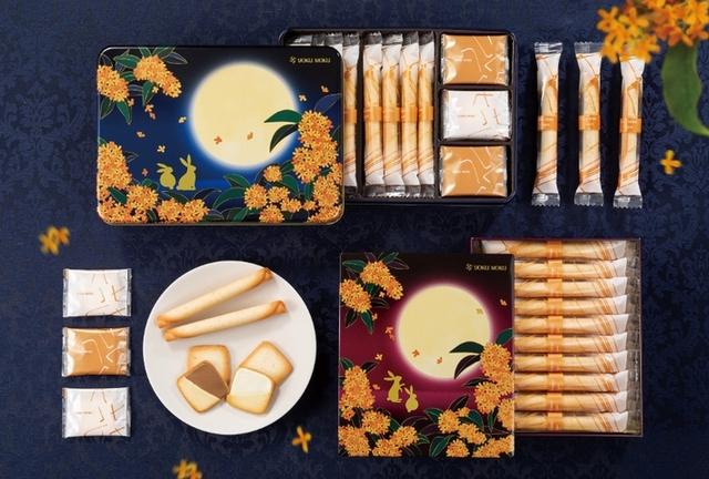 YOKU MOKU 金秋綜合禮盒 950元、中秋限定原味雪茄蛋捲 900元、雙拼禮盒 1,850元