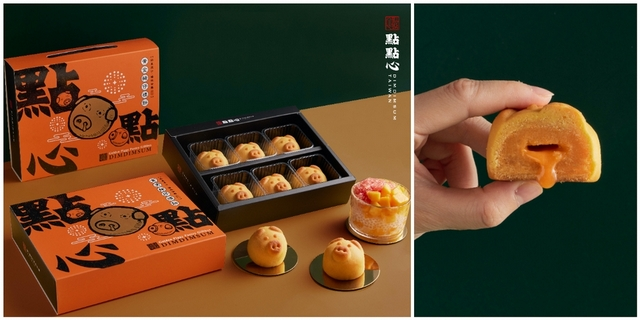 點點心 黃金豬仔禮餅 699元(6入組)