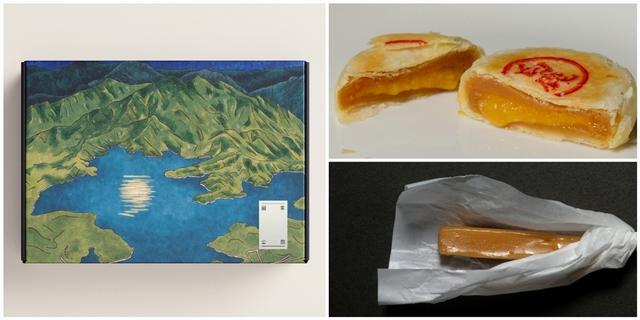國家公園餅店 山的呼喚-雙餅綜合禮盒 700元
