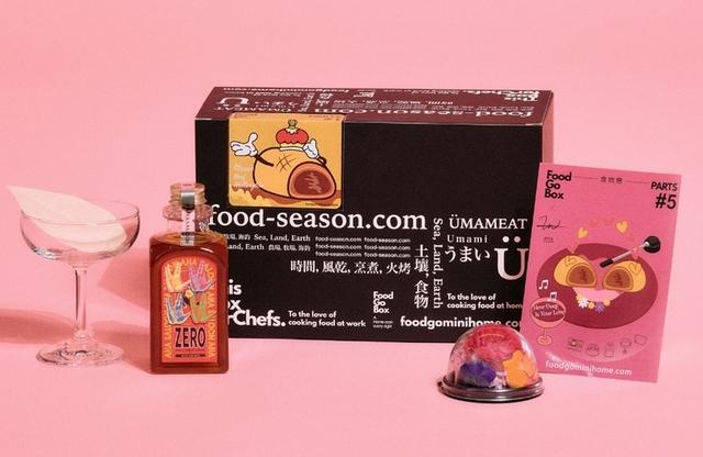 FoodGo Box X AHA Saloon 食物戀食譜食材箱 1,480元